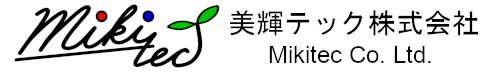 美輝テック株式会社